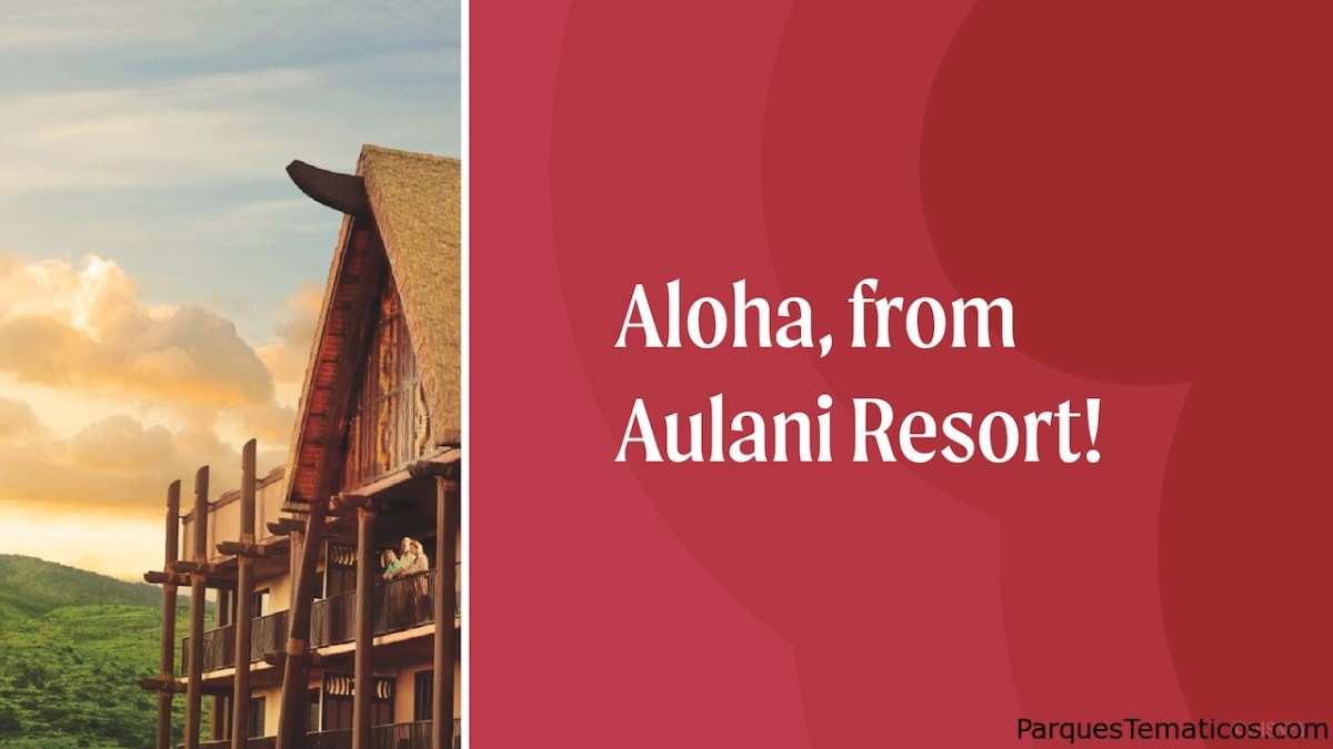 Disney Aulani Resort Time Lapse