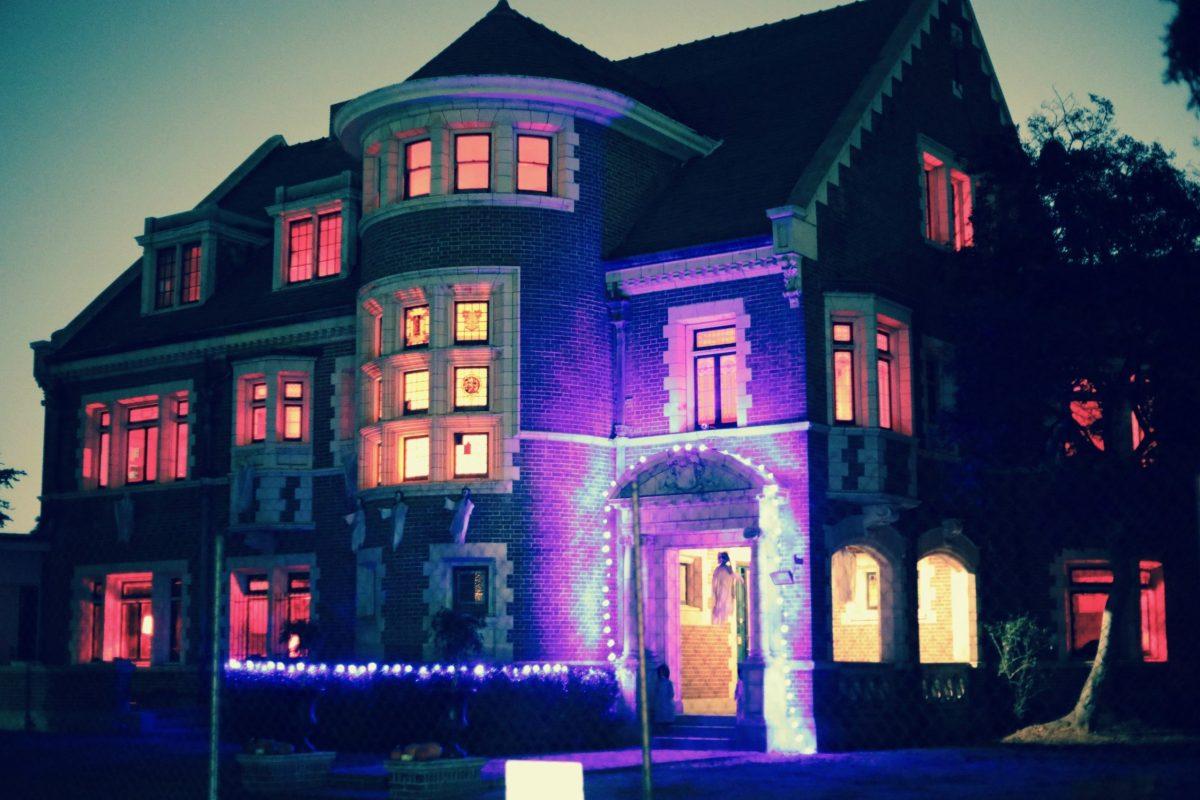 La Casa American Horror Story transmitirá online durante Halloween