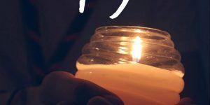 Santa Úrsula acoge la celebración de recibimiento de La Luz de belén