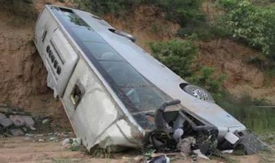21 wedding Guests Die In Road Accident
