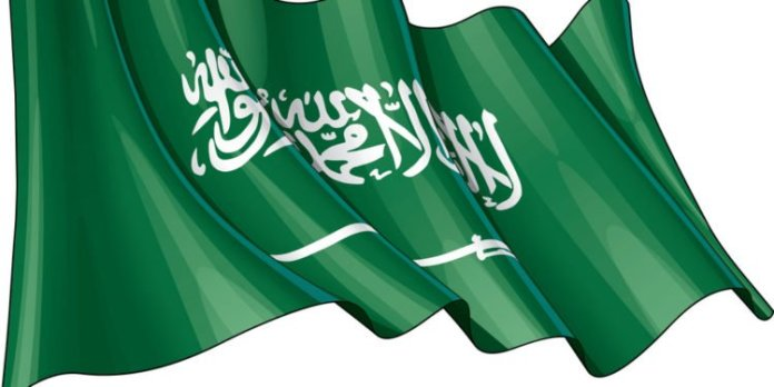 Nigerian freed of drug trafficking charges in Saudi Arabia