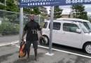 Ugandan weight lifter Ssekitoleko repatriated.