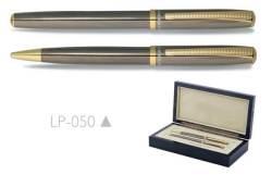 ست خودکار LP050