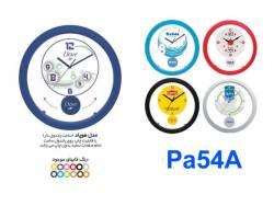ساعت پاندول دار PA54a