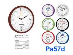 ساعت با دماسنج PA57d