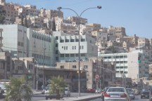 Amman - Old City