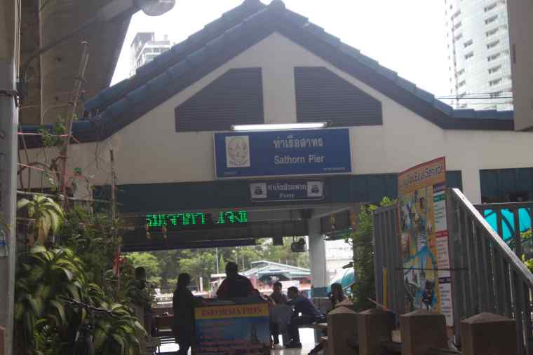 Entrance to Sathorn Pier