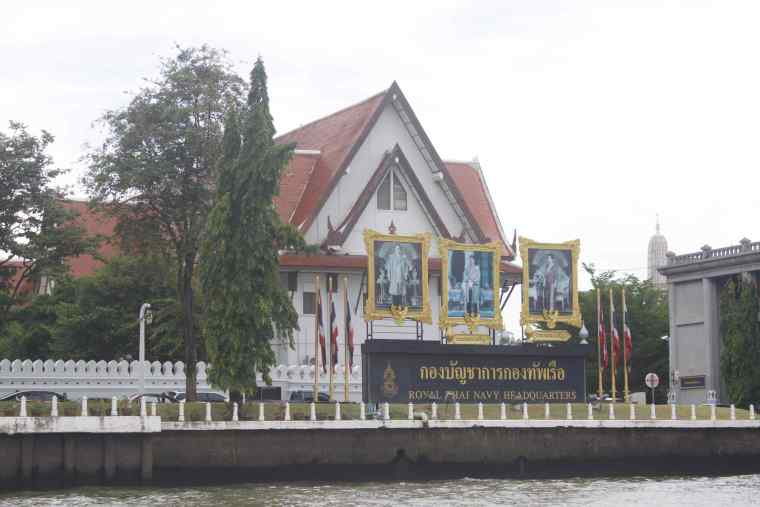 Naval Establishment besides Wat Arun