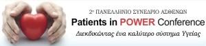 Patients in Power screen grab