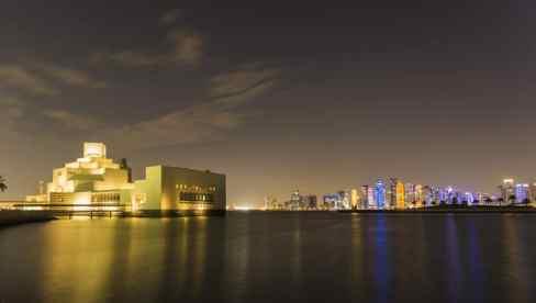 bolsa para estudar arabe qatar catar