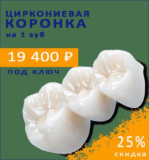 Calendula från smärta i tänderna