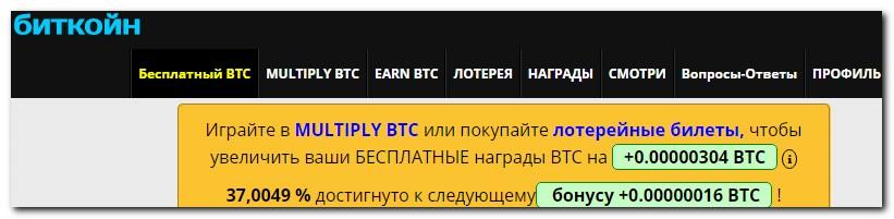 Free Bitcoin