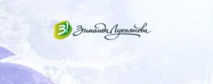 Партнерская программа ЗинаидыЛукьяновой