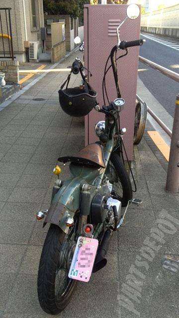 IMG_20141028_150358