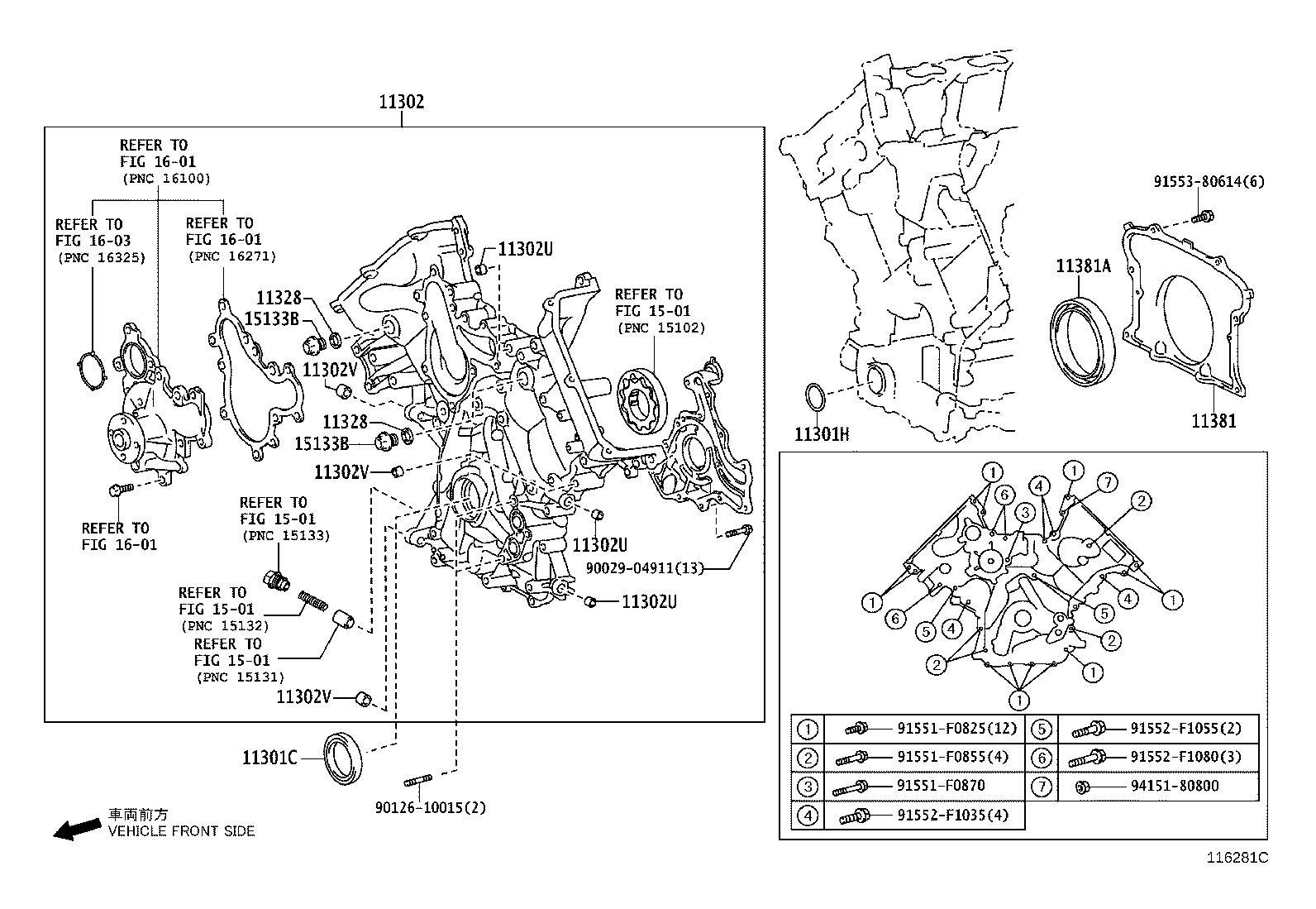 Lexus Gx 460 Engine Crankshaft Seal Retainer Rear