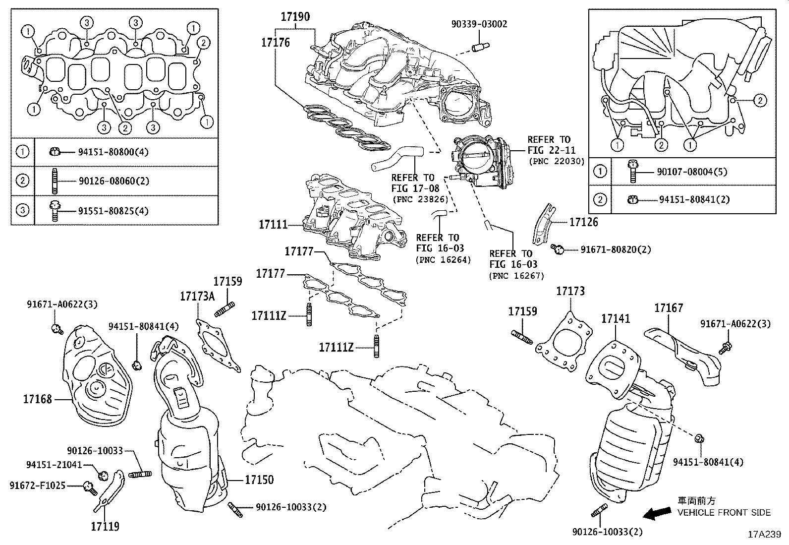 Lexus Es 300h Engine Intake Manifold Gasket