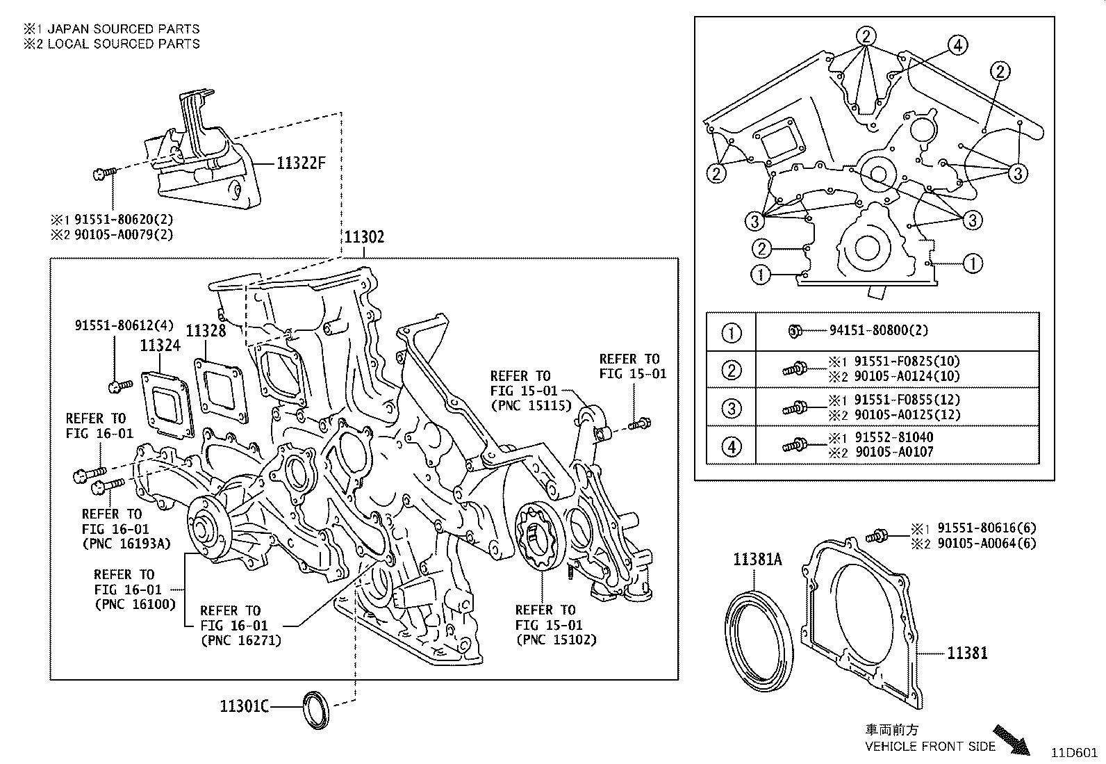 Toyota Avalon Engine Timing Cover Gasket