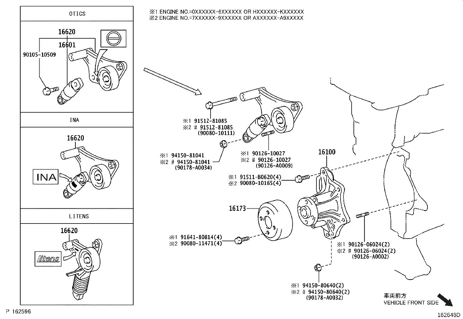 Toyota Camry Engine Water Pump Pulley A Pulley That