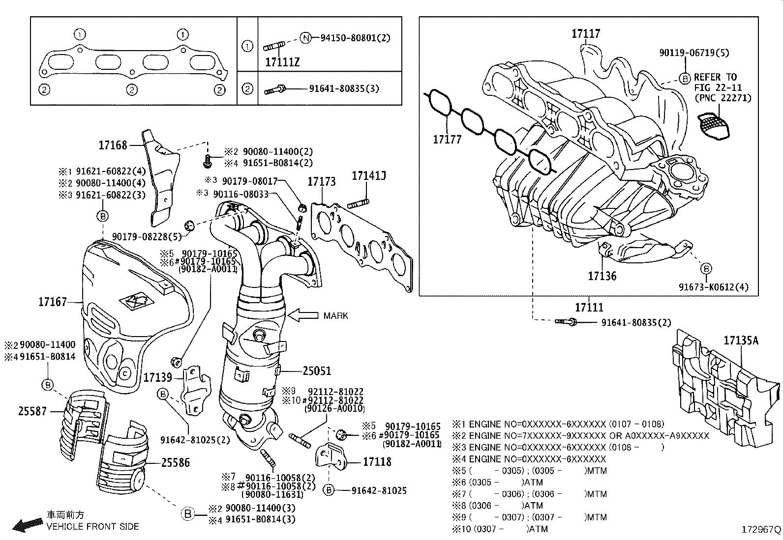 Toyota Camry Valve Assembly Intake Air Control No 2