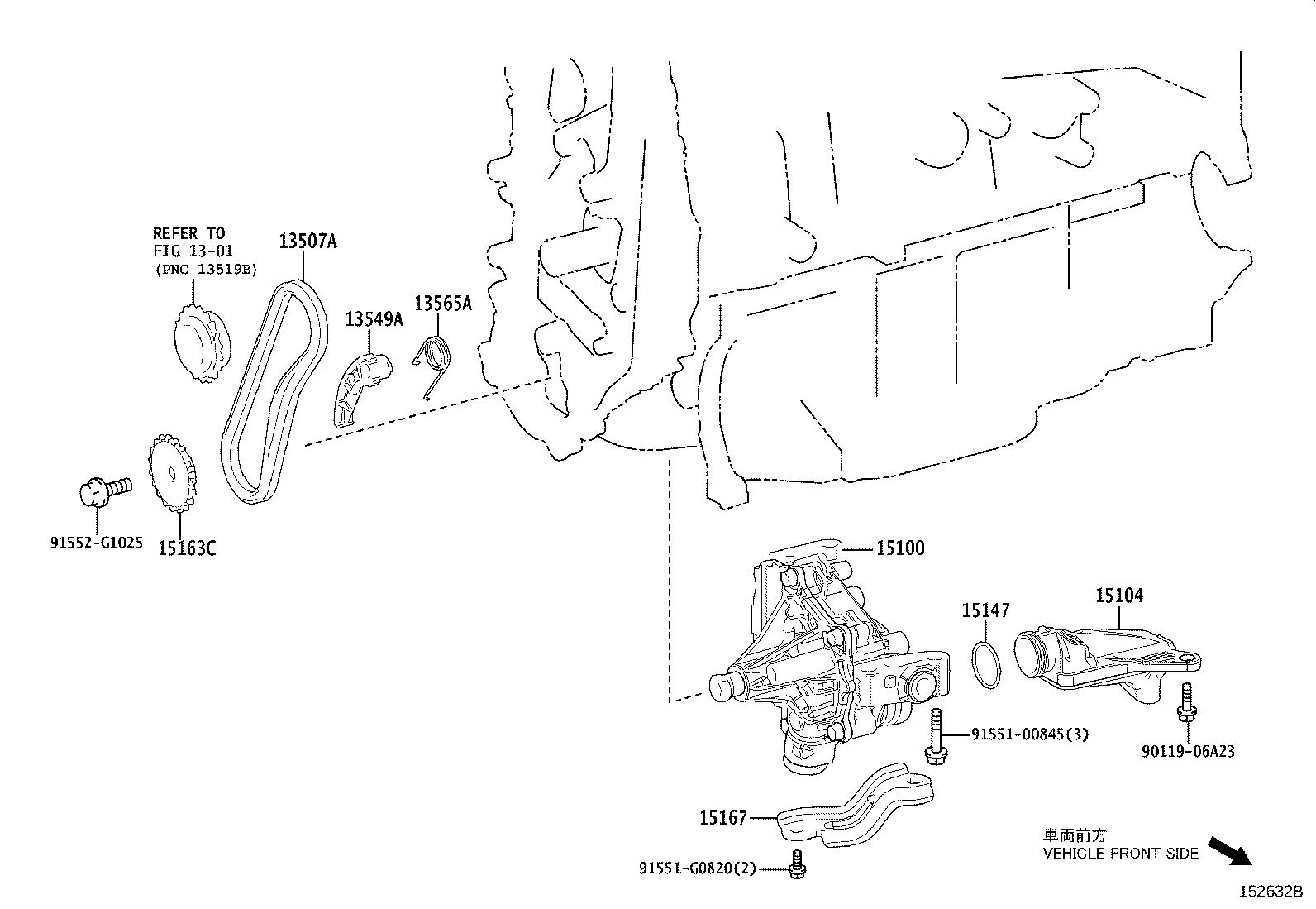 Toyota Camry Engine Timing Chain Tensioner Plate Chain
