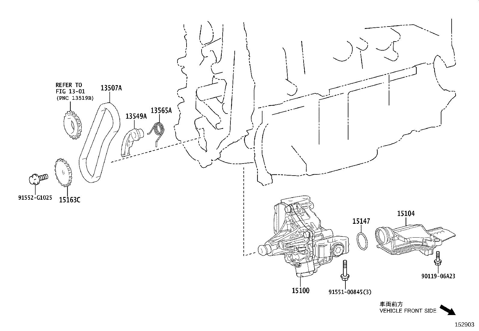 Toyota Corolla Hatchback Engine Timing Chain Tensioner