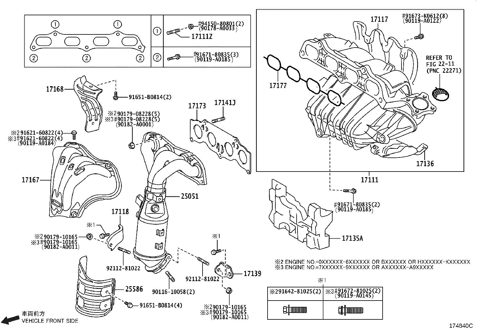 Toyota Camry Oxygen Sensor Right Manifold Exhaust