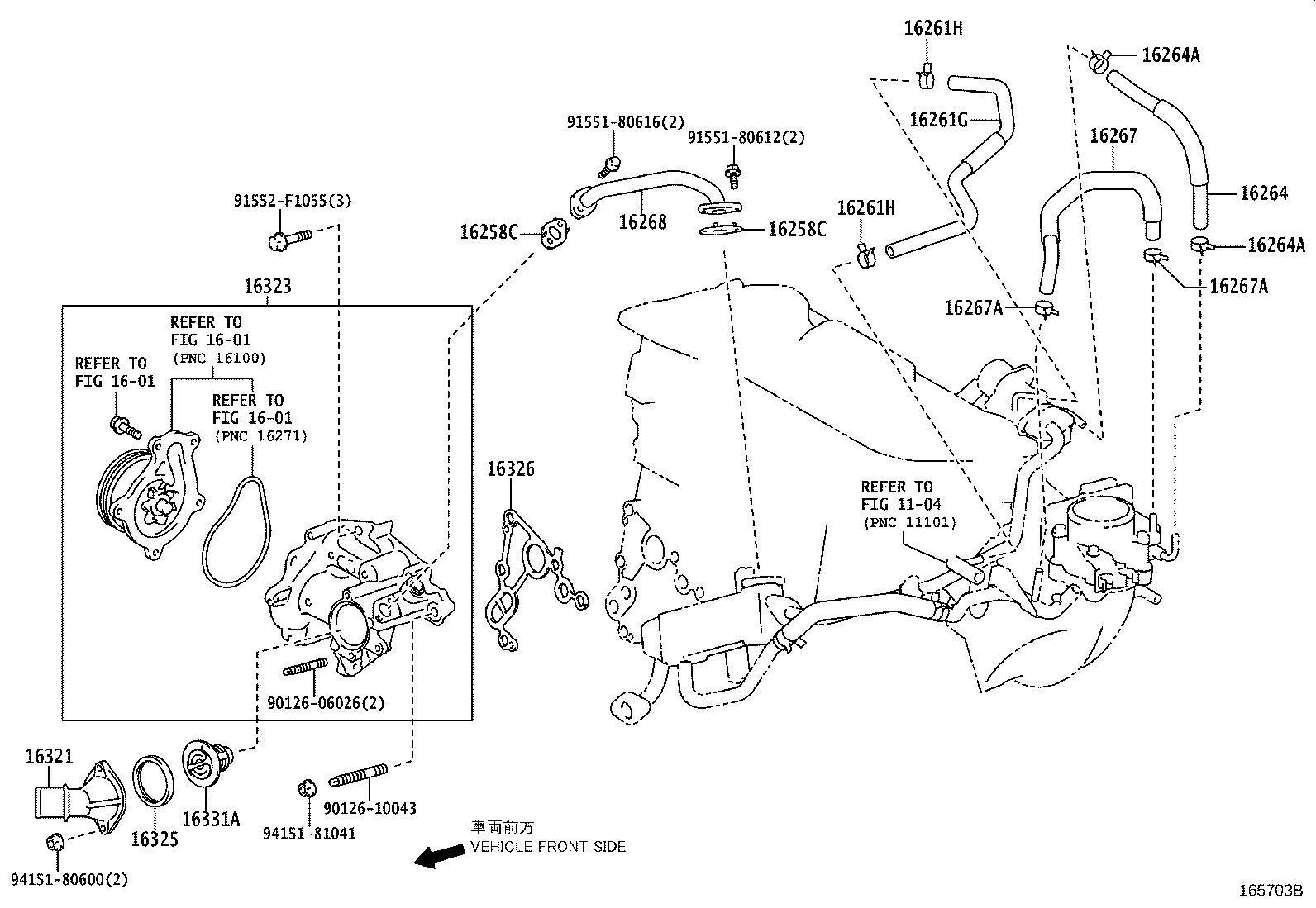 Lexus Nx 200t Radiator Assembly Intercooler Cooling