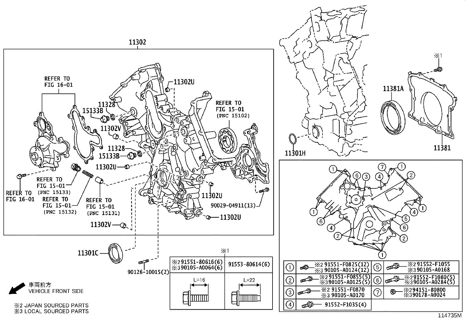Toyota Sequoia Engine Timing Cover