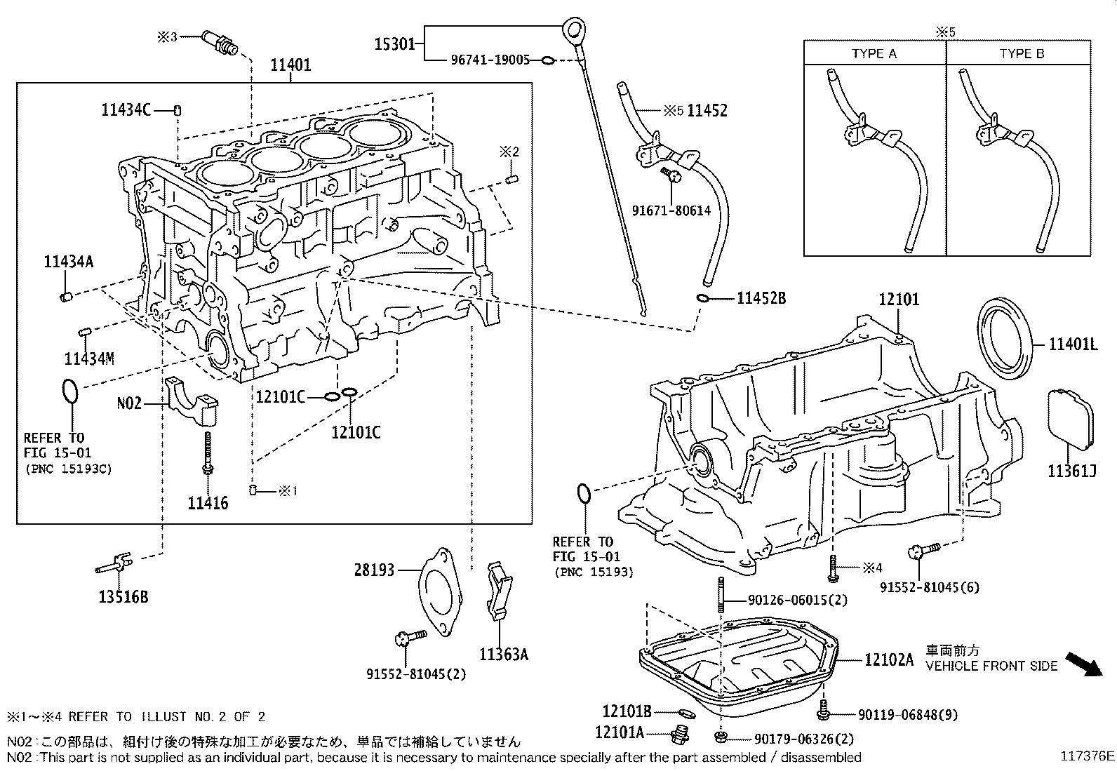 Toyota Prius C Pan Sub Assembly Oil Engine
