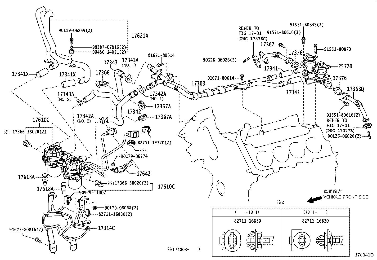 Toyota Land Cruiser Pipe Sub Assembly Air System Engine