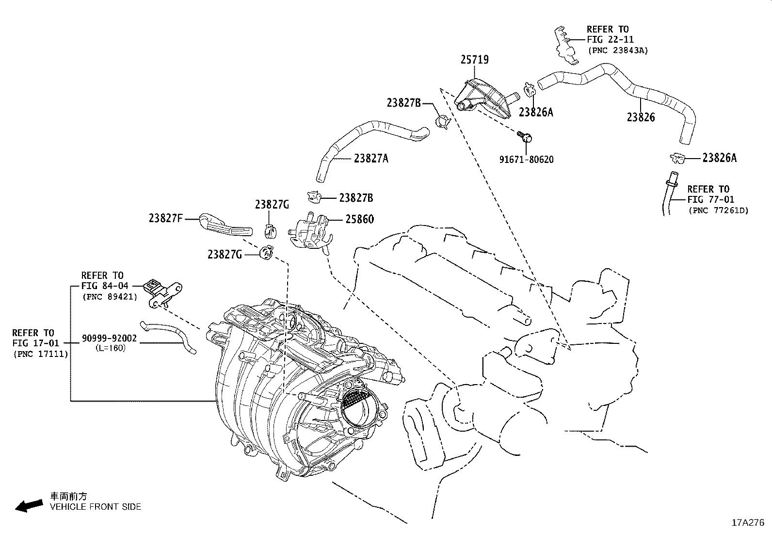 Toyota Corolla Hatchback Valve Assembly Vacuum Switching