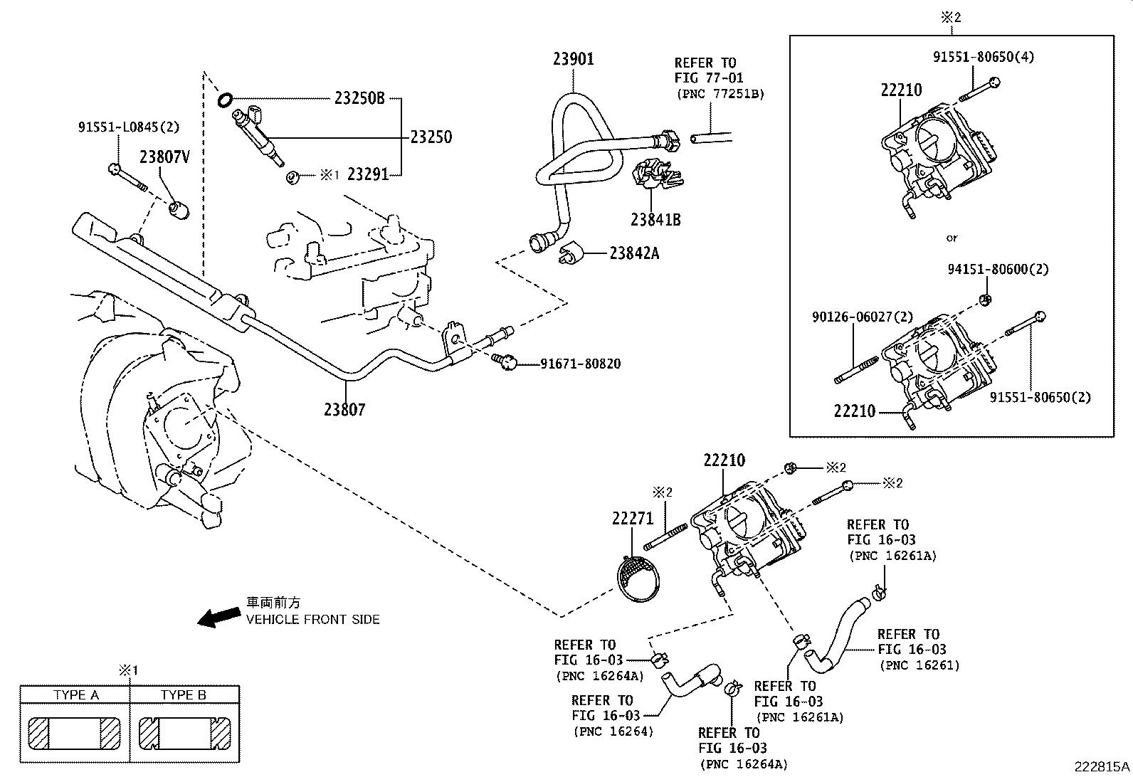 Scion Xd Tube Sub Assembly Fuel System Injection