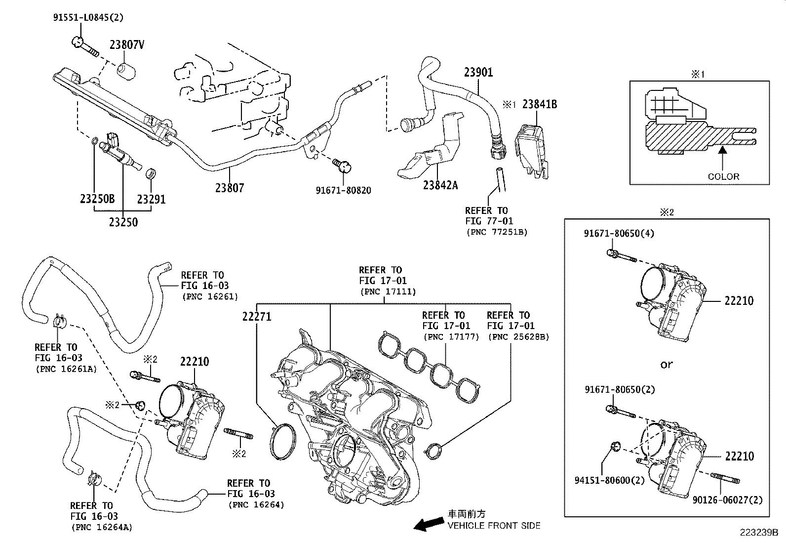 Toyota Prius Pipe Sub Assembly Fuel Delivery System