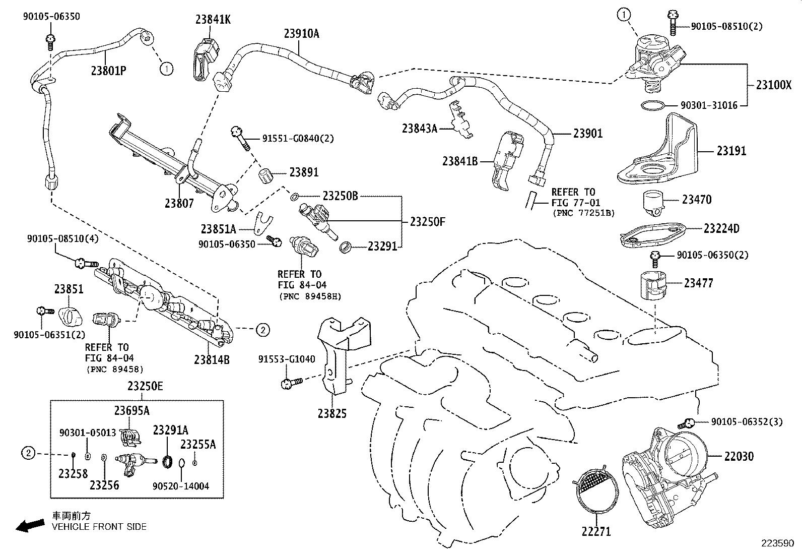 Toyota Corolla Hatchback Pipe Fuel Delivery System