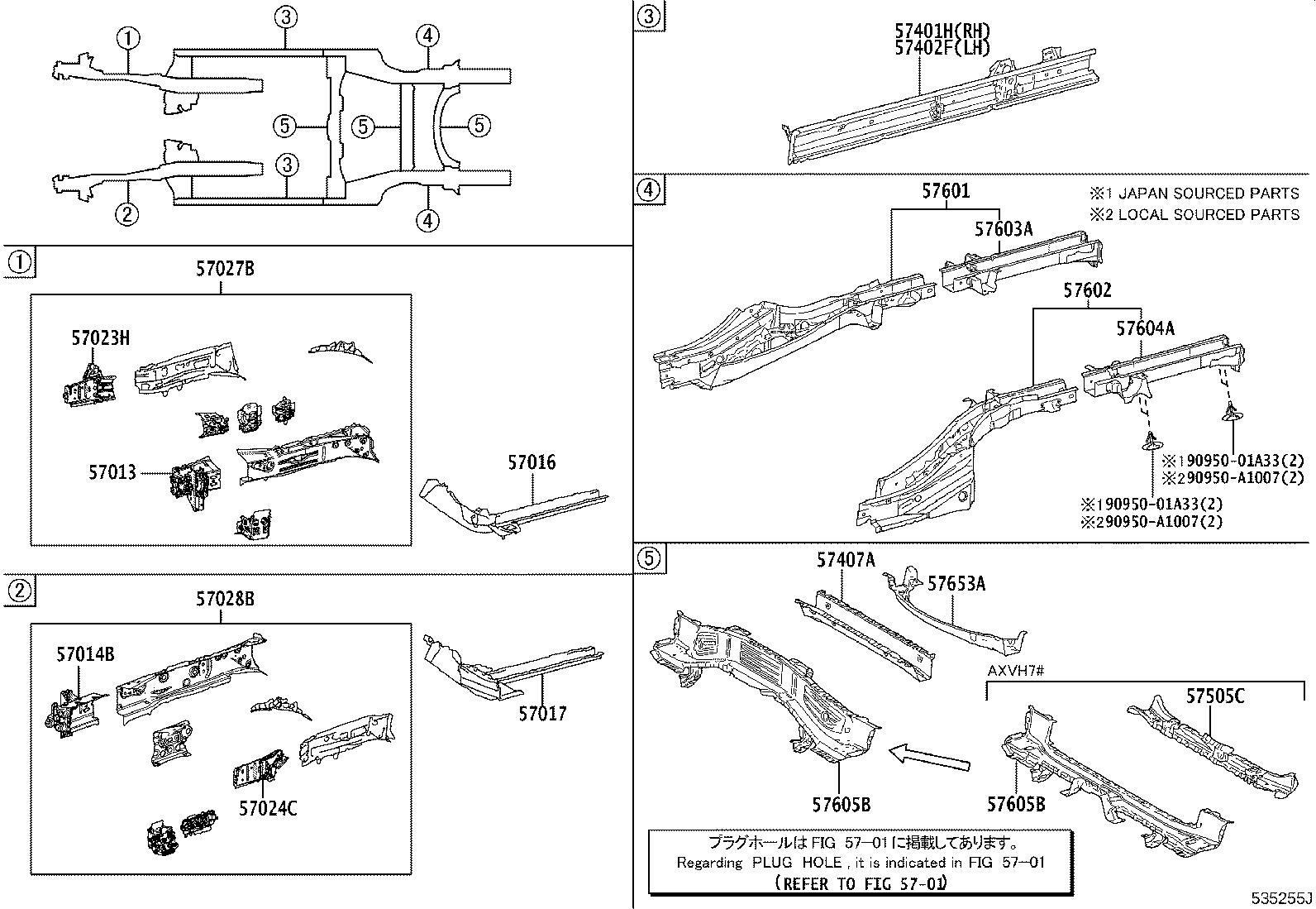 Toyota Camry Frame Rail End Right Rear Member Floor