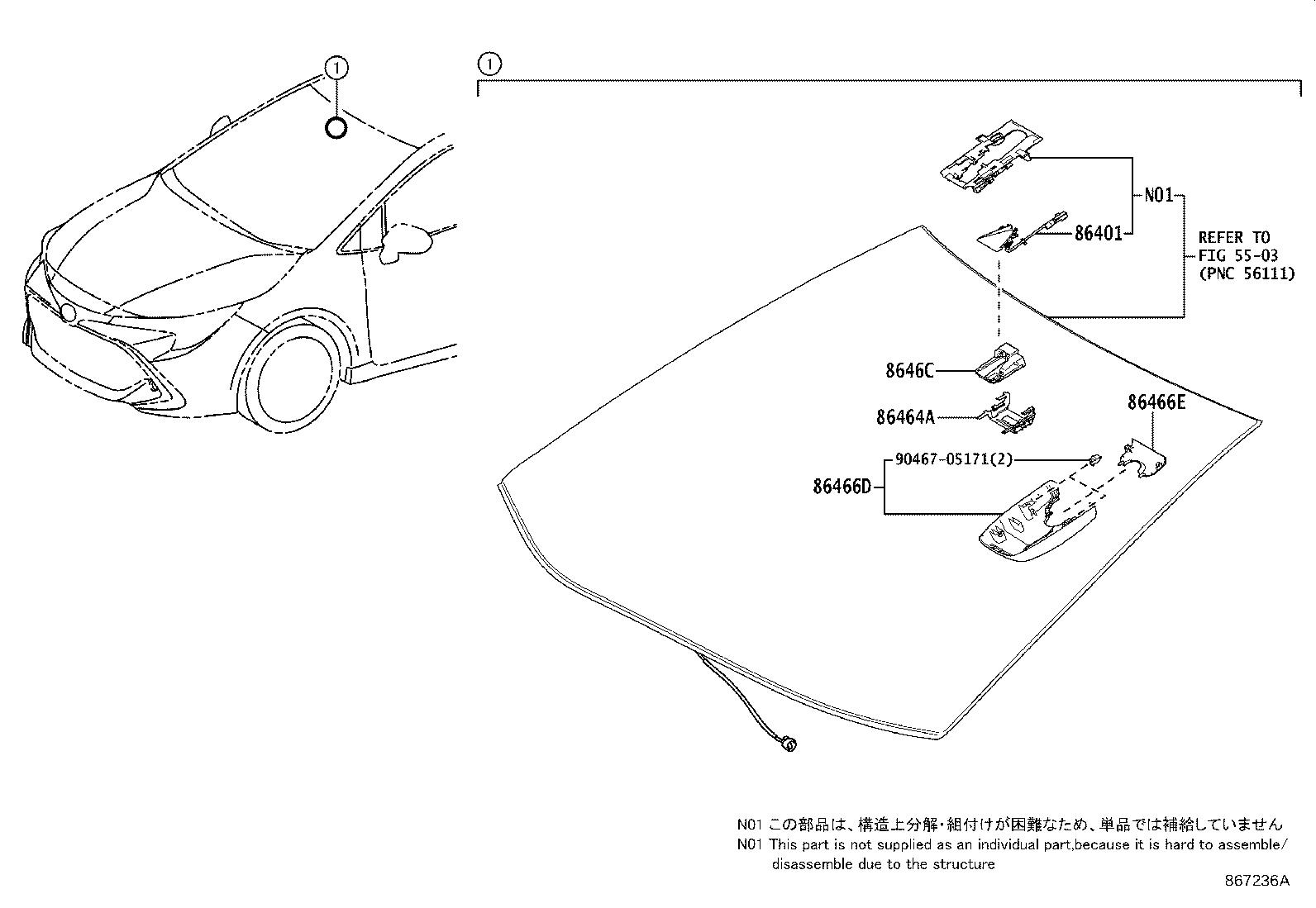 Toyota Corolla Hatchback Hood Sub Assembly Forward Recognition With Heater