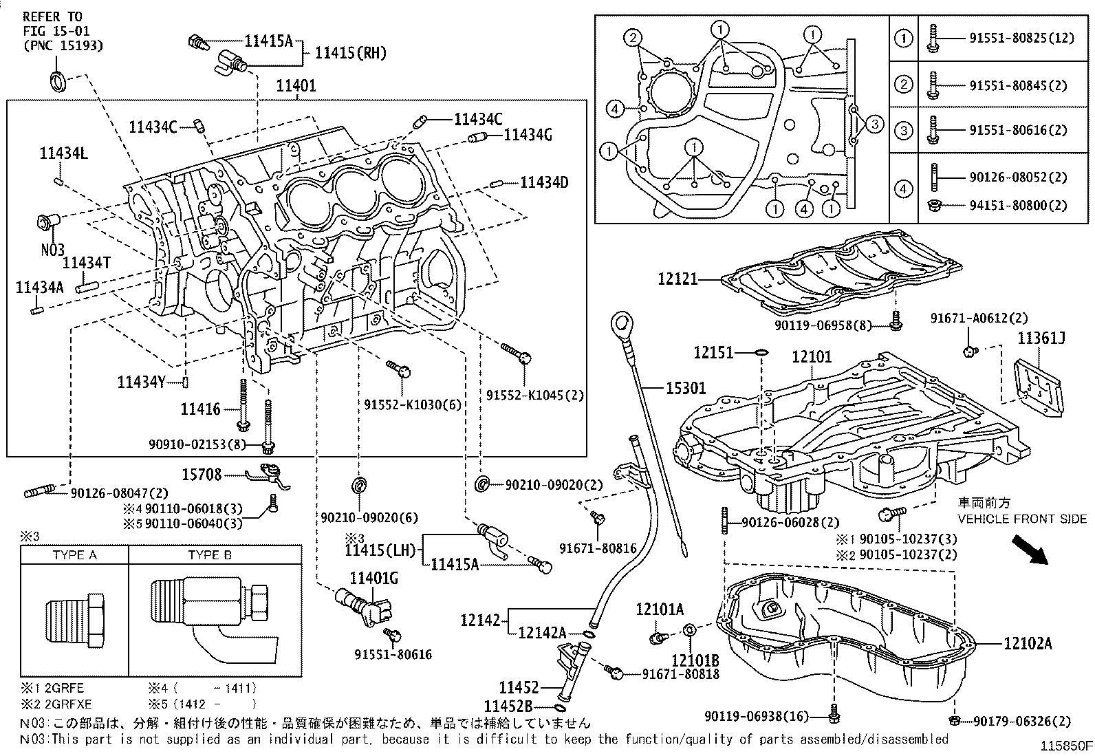Lexus Rx 350 Engine Piston Ring