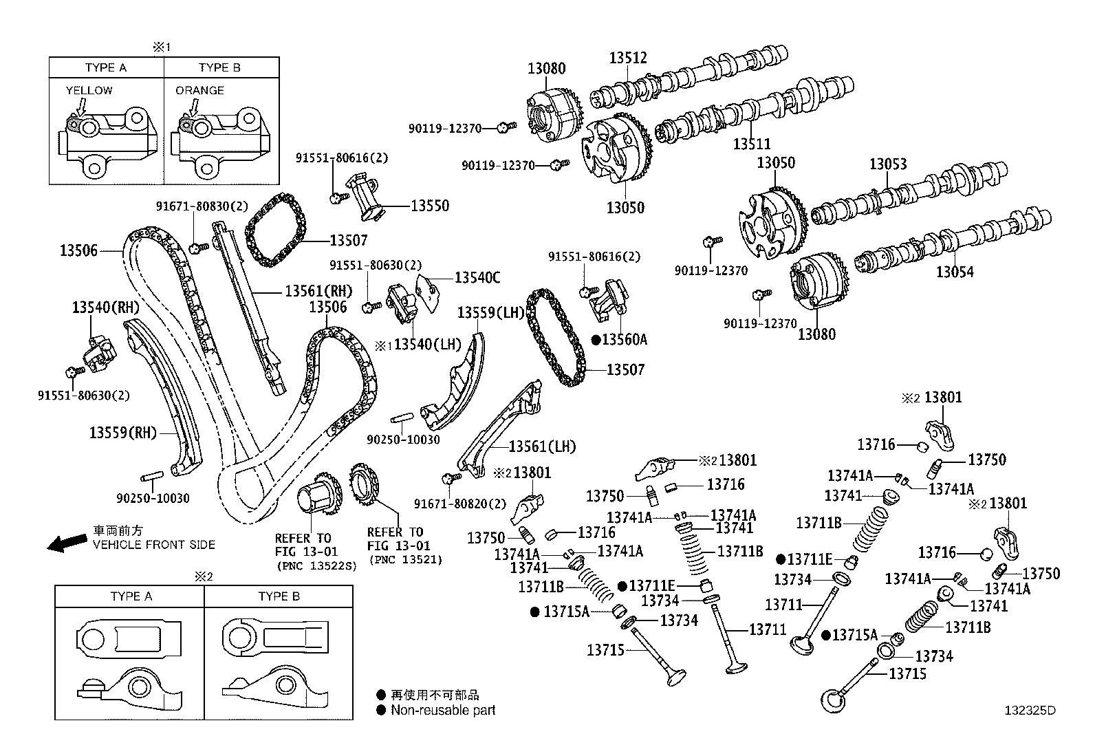 Lexus Lx 570 Engine Timing Chain Tensioner Tensioner
