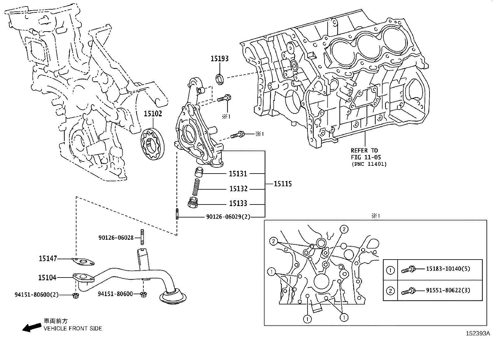 Lexus Is 250 Engine Oil Pump Seal