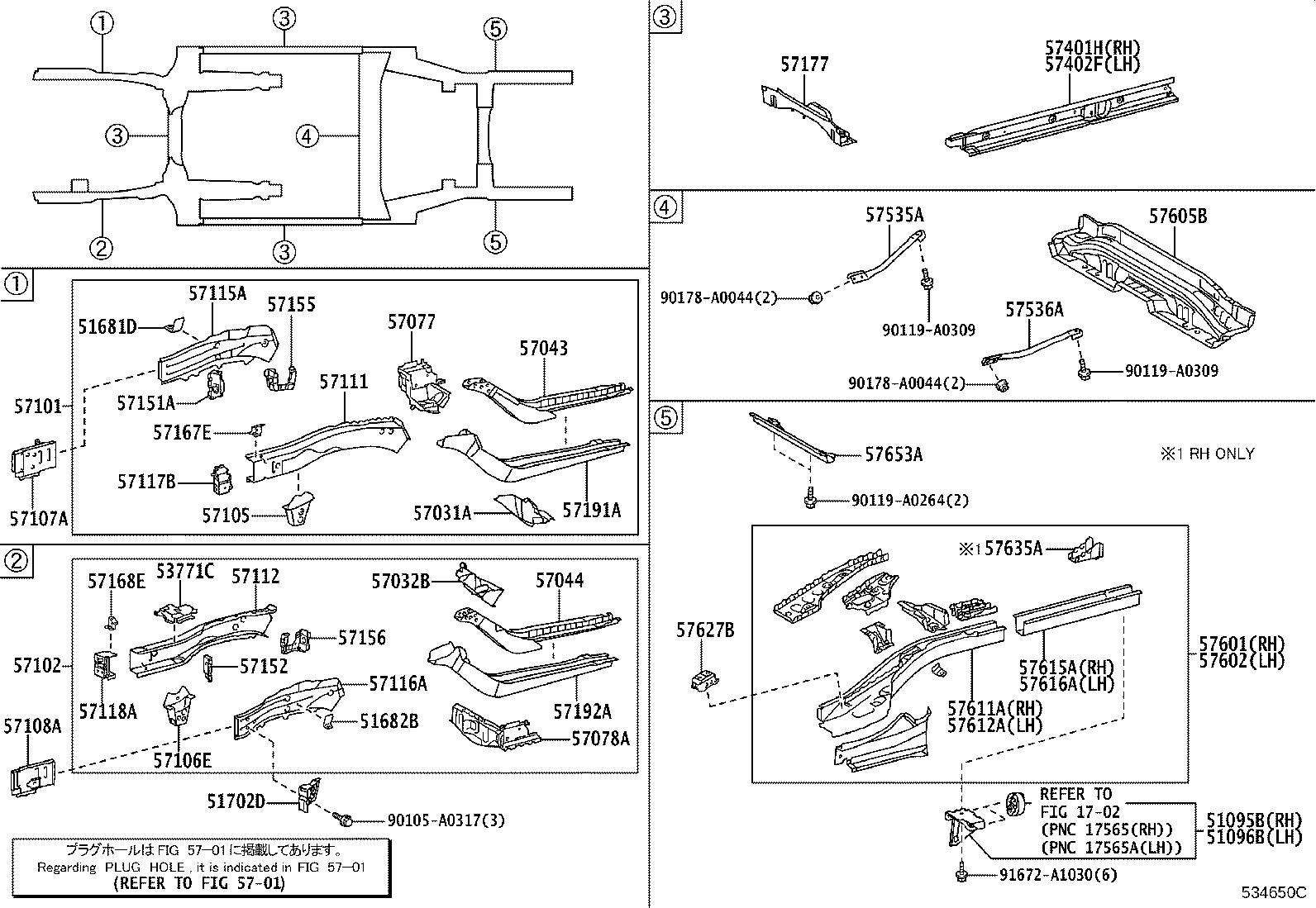 Lexus Es 350 Member Sub Assembly Floor Side Inner Right