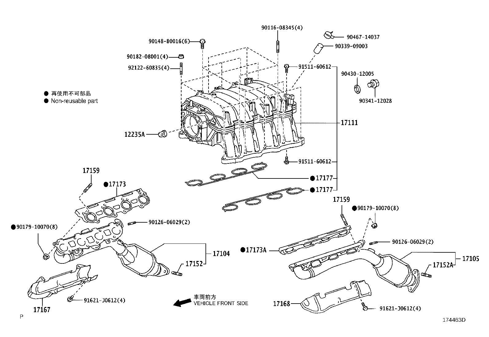 Lexus Gx 470 Exhaust Manifold Heat Shield