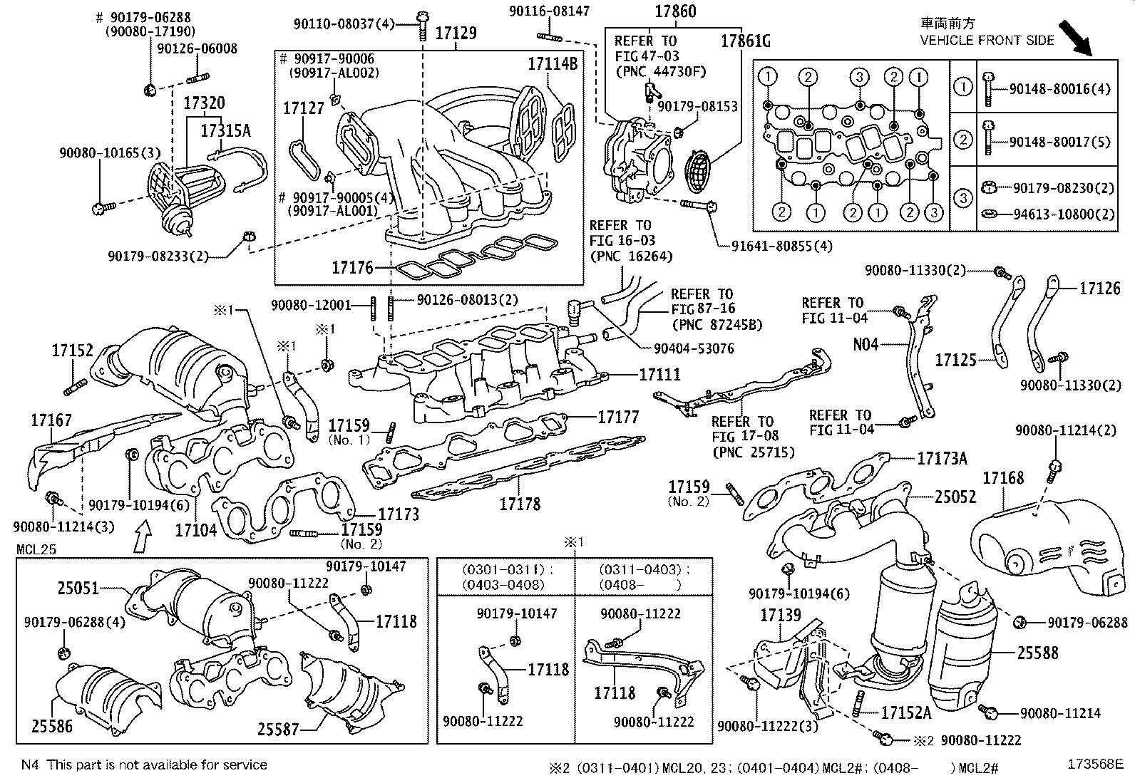 Toyota Sienna Connector Assembly Intake Air Exhaust