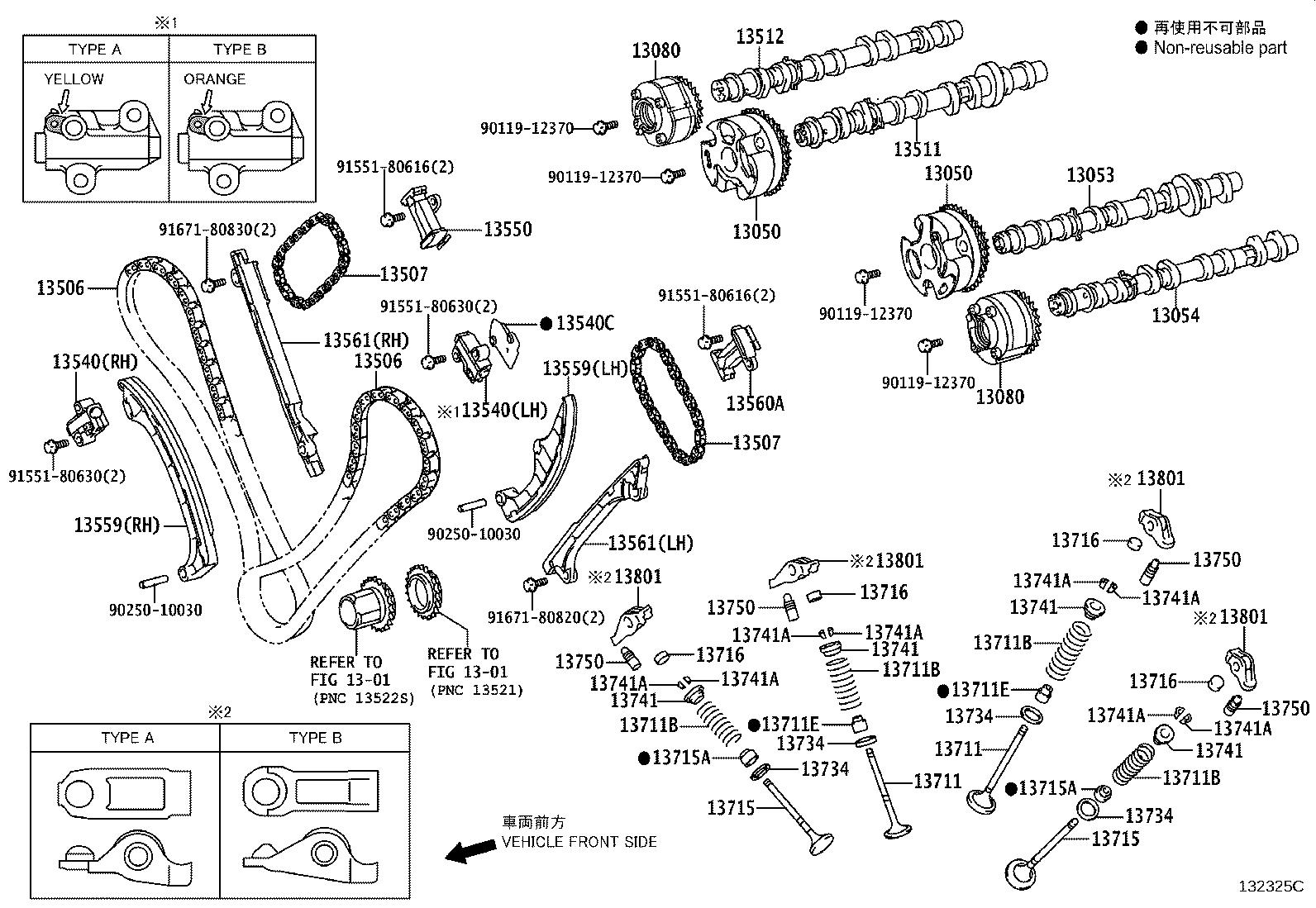Toyota Land Cruiser Engine Timing Chain Guide Along