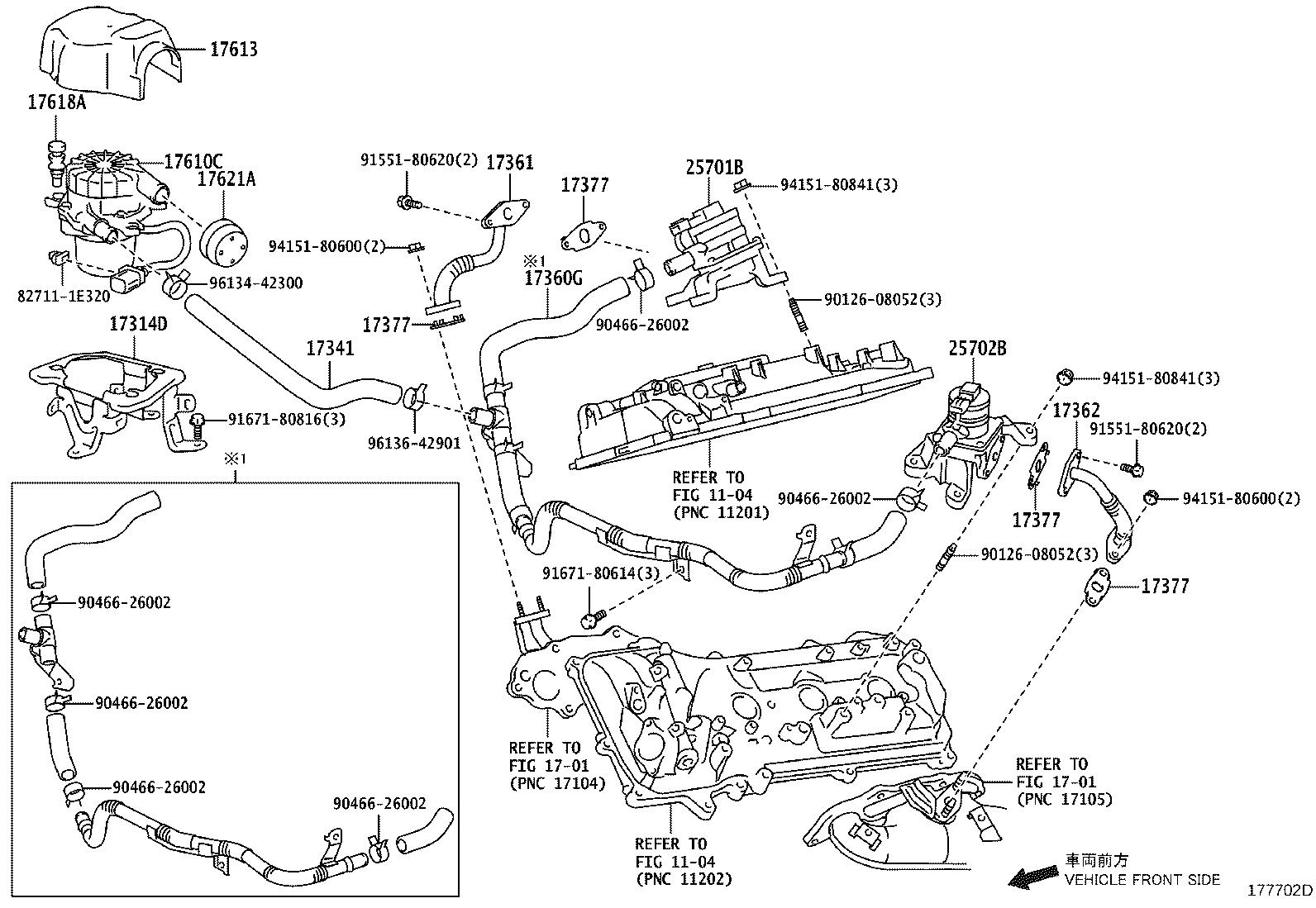 Toyota 4runner Secondary Air Injection Pump