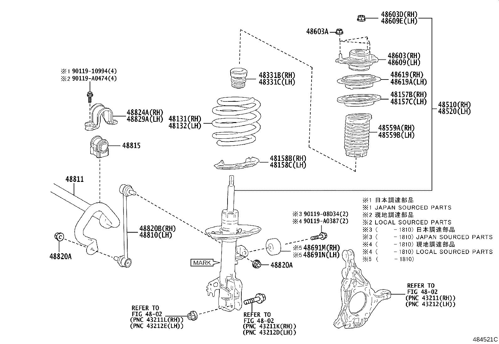 Toyota Camry Nut For Front Suspension Support