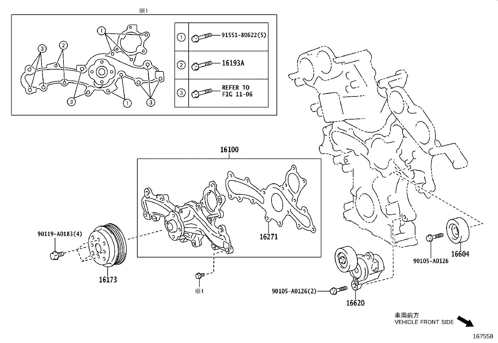 Toyota Highlander Engine Water Pump Pulley A Pulley That