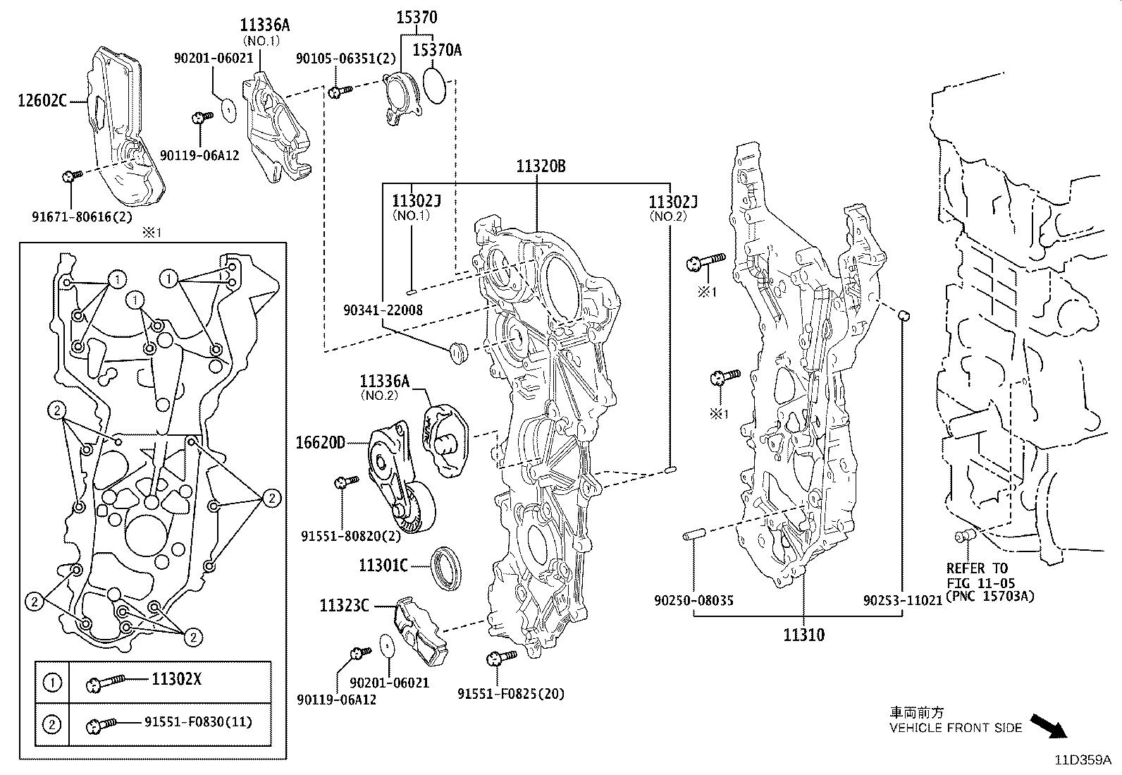 Toyota Camry Engine Timing Cover Cover Timing Chain