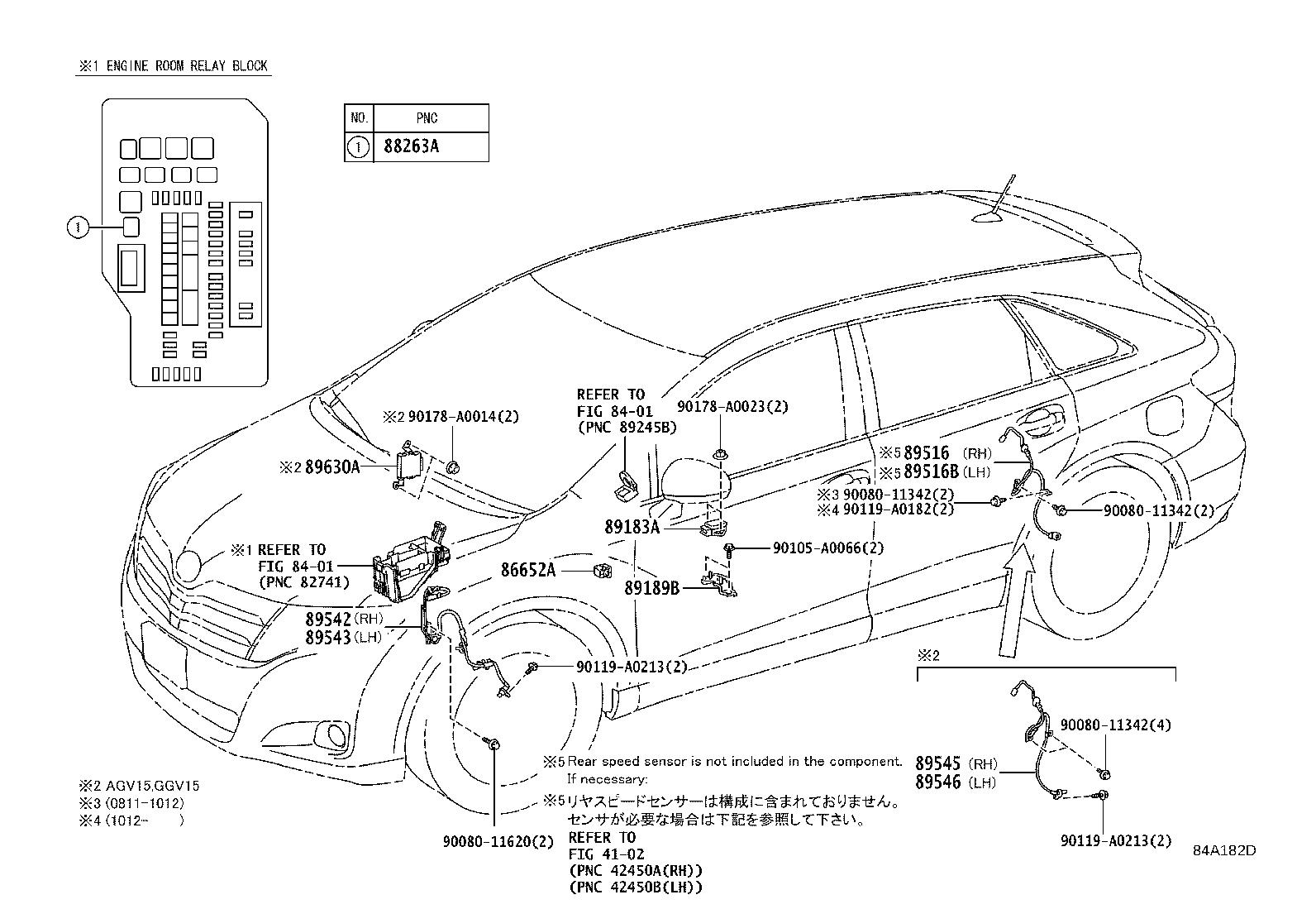 Toyota Venza Abs Wheel Speed Sensor Wiring Harness