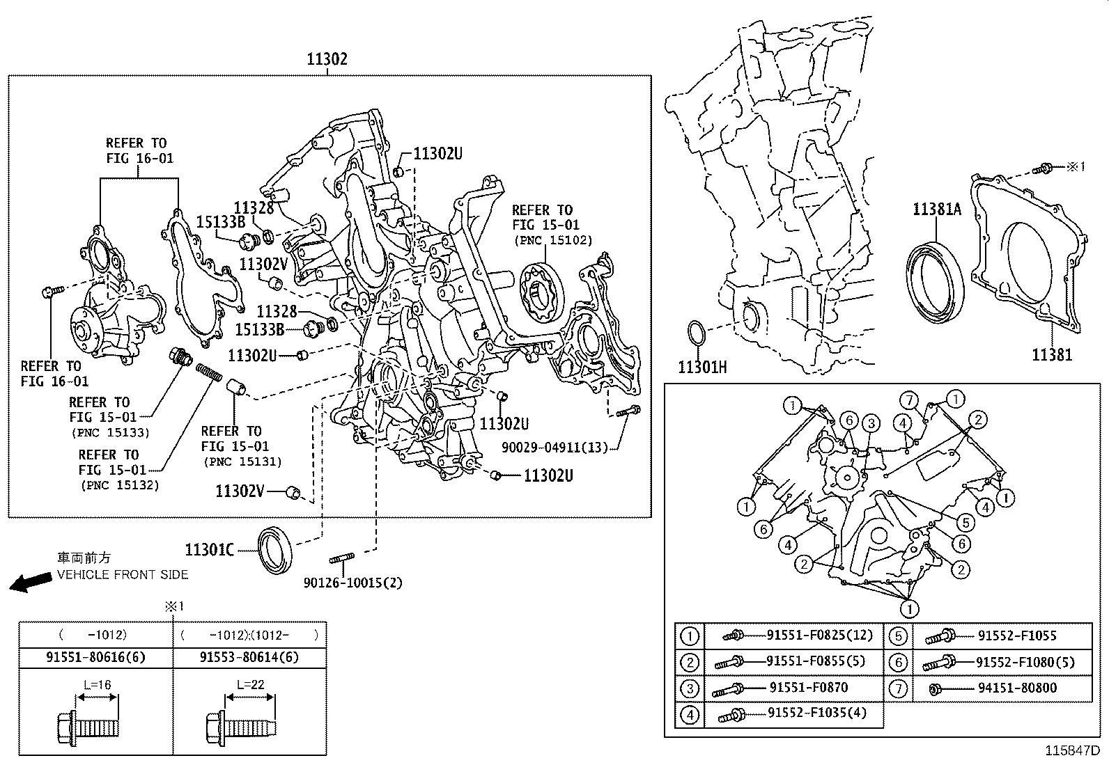 Toyota Land Cruiser Cover Sub Assembly Timing Chain