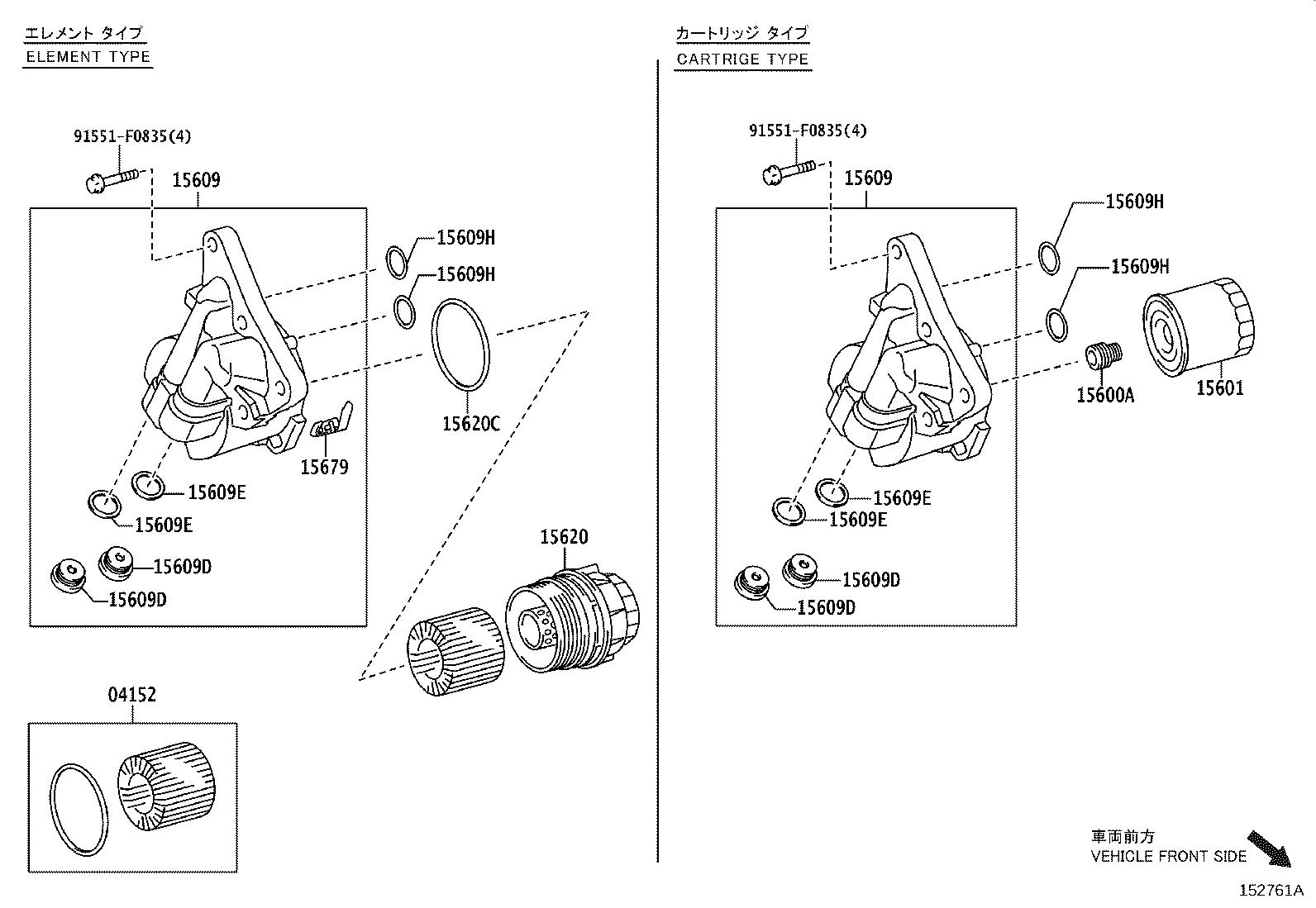 Toyota Corolla Im Cap Assembly Oil Filter
